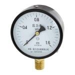 """0-1.6Mpa Scale Range 1/2"""" NPT Rounded Dial Air Pressure Measure Gauge"""